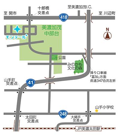 美濃加茂事業所・工場